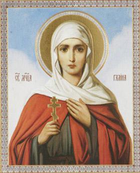 Икона Святой Галины